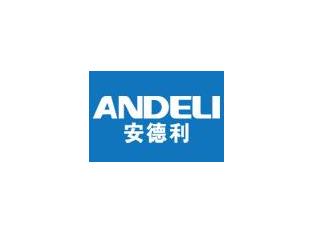 安德利集团产品抽检不合格上国网黑榜
