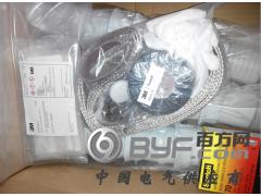 徐州金士特代理銷售3M電纜冷縮接頭