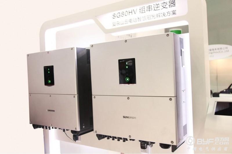 阳光电源发布全球首款1500v组串逆变器
