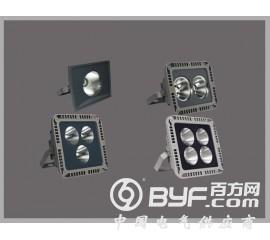 LED投光灯/ 油站灯/200W 投光灯 ZNFC9123