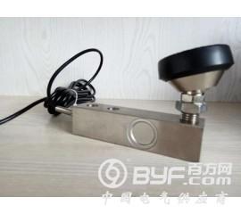 烟台悬臂梁型称重传感器非标 工业配料秤小地磅称重传感器价格