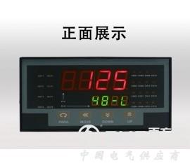 求购xmd50261温度巡检仪山东24路智能温度压力巡检仪