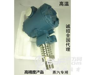 潍坊耐高温压力变送器蒸汽带散热片2088榔头型压力传感器