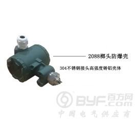 青岛投入式液位计探头4-20ma液位变送器耐酸碱防腐型