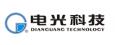 电光防爆科技股份有限公司