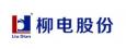 guang西柳电电气股份有限gong司