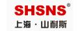上海山耐斯氣動元件有限公司