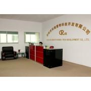 深圳市科瑞爱特科技开发有限公司