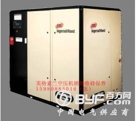 厦门英格索兰变频空压机维修保养,微油螺杆式空压机销售