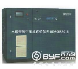 厦门开山永磁变频螺杆空压机直销,台湾捷豹变频空压机保养