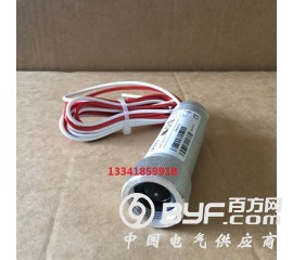 西门子火焰传感器QRA4紫外线探测器