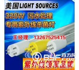 WONDER-light320W污水处理杀菌灯专用整流器