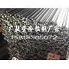 宝钢15#冷拉圆钢 材质证明提供