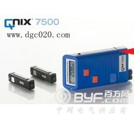 尼克斯Qnix 7500/7500M(记忆型)涂层测厚仪