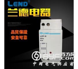 电源变压器LDY-6