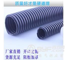 PE塑料波纹管 穿线软管 塑料软管 黑色软管 电线电缆护套