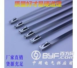 304 不锈钢自锁扎带 金属扎带 管箍管夹 等各型号