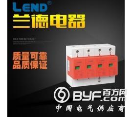 LDB-B.C.D浪涌保护器