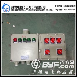 防爆照明配电箱BXM51-4防爆箱定做