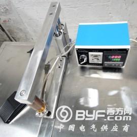 供应坚果颗粒热压机炒货颗粒包装机-HZTP-1(含工作台)