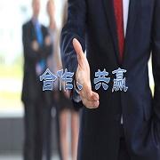 大连虹润电子有限公司