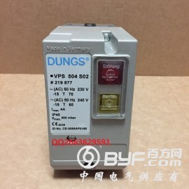 供应VPS504系列燃气检漏仪