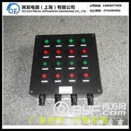 BQC8050防爆防腐电磁起动器/可逆型起动器厂家