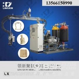 供应聚氨酯仿木镜框填充发泡生产机械设备