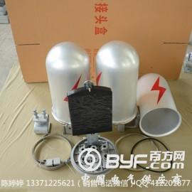 ADSS/OPGW光缆金具光缆接头盒  生产厂家