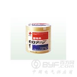 深圳日电CT405AP-NICHIBAN胶带CT405AP