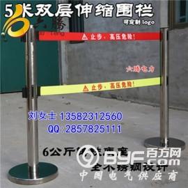 不锈钢带式伸缩围栏 5米双层 成套价格
