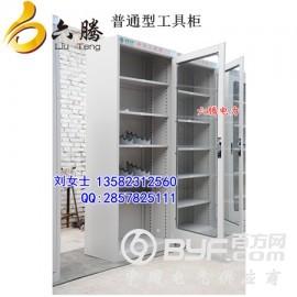 电力安全工具柜、批发厂家、六腾工具柜