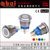 ABS22S-P11-E 金属按钮开关22mm金属按钮开关