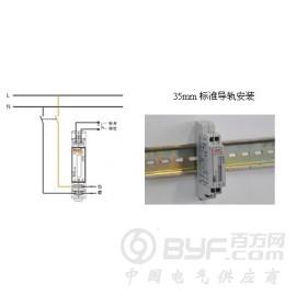 DDS1352微型电表