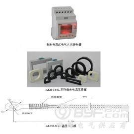 ARCM300-J1剩余电流式电气火灾继电器