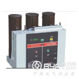 VS1-12/630/20固定式(陶瓷真空管)