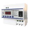 自动重合闸电源保护器 漏电 过欠压 过载 防雷开关