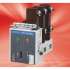 VS1(ZN63A-12)户内高压真空断路器