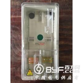 透明电表箱 塑料电表箱 电表 电表箱