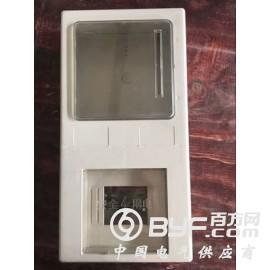 塑料电表箱 电表箱透明 电表 电表箱