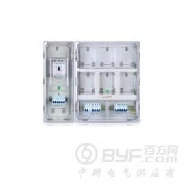 透明电表箱 单相主控6户透明电表箱 电表箱