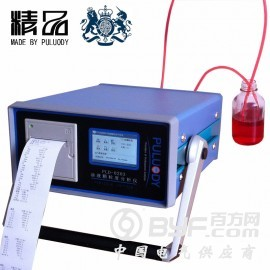 PLD-0203便携式油液颗粒计数器
