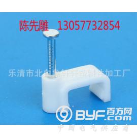 9mm 优质钢钉线卡 方型线卡