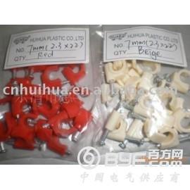 供应HSR-3.5-40MM圆钢型钢钉线卡
