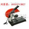 7.5KW砂轮切割机   优质的砂轮切割机