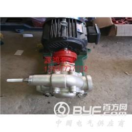 沧州源鸿泵业供应KCB33.3齿轮泵,不锈钢齿轮泵,铜齿轮泵