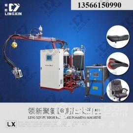 供应领新聚氨酯pu自行车座垫填充发泡机械设备