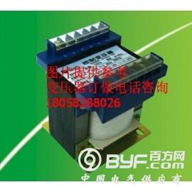 BK-300VA控制变压器 300W隔离变压器