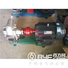 沧州源鸿泵业供应KCB55齿轮泵,不锈钢泵,铜齿轮泵