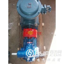 源鸿泵业供应KCB83.3齿轮泵,不锈钢齿轮泵,铜齿轮泵